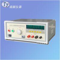 广东 CC/长创 程控接地电阻测试仪器