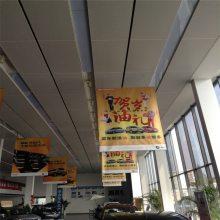 广东德普龙耐水不吸尘汽车店镀锌天花板吊顶价格合理欢迎选购