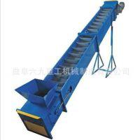 六九重工 苍溪县直销 煤炭、矿场等专用大型给料机 大产量埋刮板输送机