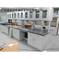 供应汽车制造厂优质实验台 承重实验仪器台 经久耐用 质保2年 禄米
