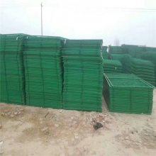 三角折弯护栏网 铁丝围栏网 圈地围网生产厂家