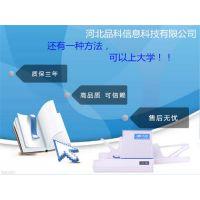 上海品科光标阅读机F50大学课程教学测评版在课堂中能实现的几大功能