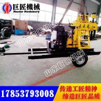 XYX180轮式液压地质钻机勘探省时省力200米岩心钻机直供华夏巨匠
