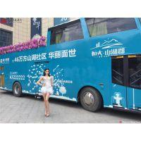 巡游大巴租赁 双层巴士出租 敞篷BUS巡展 上海租旅游巴士 品牌活动宣传租车