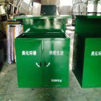 河北绿美厂家直销户外金属垃圾桶 双色果皮箱 双筒环卫垃圾箱 厂家批发