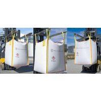 电池级碳酸锂专用包装袋/吨袋/集装袋
