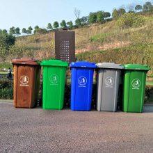 成都工厂垃圾桶,赛普240升红色垃圾桶厂家