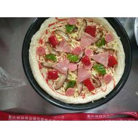 重庆披萨技术培训加盟学披萨多少钱 披萨皮怎么做