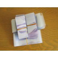 瓶口膜封口膜塑封膜液化气钢瓶封口膜印刷标签