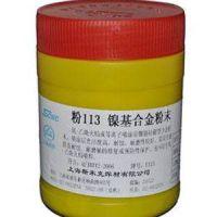 上海斯米克 F107 喷焊喷涂合金粉末 焊接材料 生产厂家