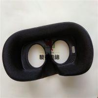 VR海绵眼罩 热压棉 3D立体眼罩绵 冷热压成型