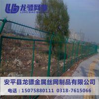 公园围栏防护网 机场护栏网 公园铁丝网