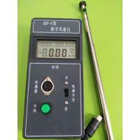 上海金枭QDF-6型 高精度 数字 热敏式风速仪