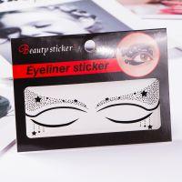 精美防水眼贴纹身贴 一次性纹身贴纸 可来样定制生产直贴眼脸贴纸