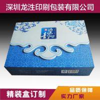 深圳印刷精装礼品盒 精品盒礼盒免费设计定制