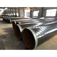 兴安电厂化工企业用环氧陶瓷防腐钢管价格多少