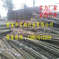 厂家直销陕西矮化苹果项目专用4米小竹竿 江西发货 量大从优