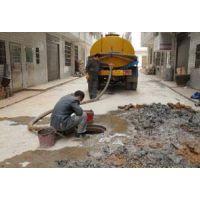 南通承接小区化粪池清理,厂区化粪池管道疏通,吸污车抽泥浆