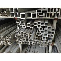 供应小口径201不锈钢无缝工业管 冷轧空心方管 厚壁酸洗工业管