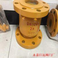 H42B-25C 氨用立式法兰止回阀 H42B 氨气止回阀 永嘉巨远阀门厂