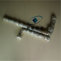 寿力88290005-249油管寿力空压机油管