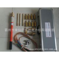 手握式接地棒 电缆分支箱接地线 接地线分支箱铜接头