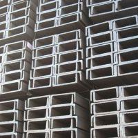 供应优质Q345槽钢市场行情28c#槽钢低端市场适用行业