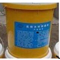 北京CCA木材防腐剂