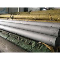 厂家直销TP321不锈钢无缝管 1Cr18Ni9Ti的成分Ni(镍) 8.00~11.00