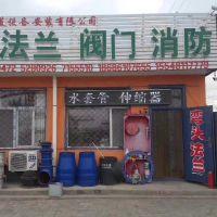 包头市鹏鑫管道设备安装有限公司