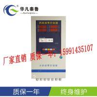 西安华凡HFM104104可燃气气体报警器探测器固定式工业级可燃气探头加气体控制主机