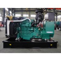 瑞典沃尔沃75KW千瓦 柴油机发电机组 TAD531GE
