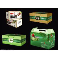 广州包装彩盒印刷厂承接各类包装盒订单