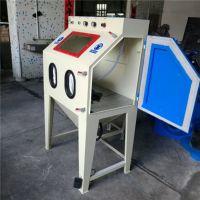 惠州喷砂设备 9060手动喷砂机 产品表面哑光、亮光处理