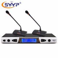 SYYP思音UR-8902 一拖二无线会议麦克风,无线鹅颈电容麦,无线手拉手话筒,专业麦克风厂家