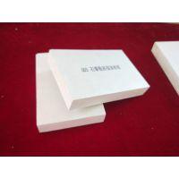贵州磷石膏生产全自动生产线