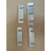 Beiheng厂家直销包装机锯齿型裁切刀片 封箱机齿形切刀片非标定制包退包换