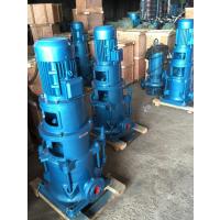 供应40LG12-15*3立式多级离心泵价格 高扬程自吸泵