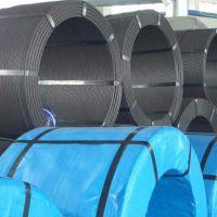 云南钢绞线价格报价,预应力钢绞线面向全国销售