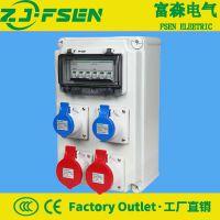 PC塑料电源插座箱 挂壁式配电箱室外防水防尘阻燃检修电 电表箱
