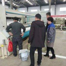 启东钠基膨润土防水毯 市政工程用德旭达防水毯生产厂