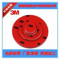 深圳厂家直供ETC标签双面胶/行车记录仪用3M胶带 强力粘性 耐高温高湿