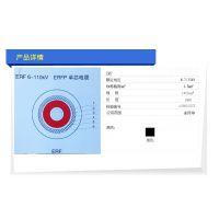 青岛汉河电缆高压铜芯电线厂家价格
