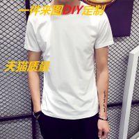 2018DIY青年夏季男士短袖T恤圆领纯色体恤打底衫韩版半袖上衣