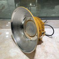 森本FGV6227-70W LED防爆工矿灯 厂用LED防爆灯