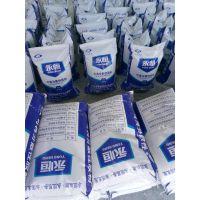 抗裂添加剂/胶粉/外墙抗裂砂浆专用胶粉添加剂厂家直销