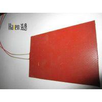 海南海恩科技专业定制硅橡胶加热板
