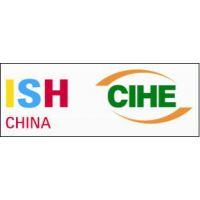 第22届中国国际供热通风空调、卫浴及舒适家居系统展览会