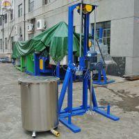 吉林省厂家直销 油墨分散机 能源分散机