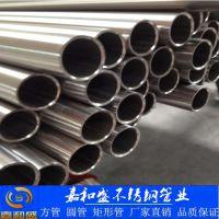 304不锈钢圆管Ф9.5*1.0报价多少钱